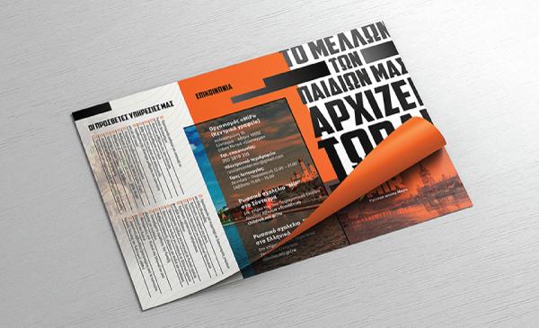 Conception d'un flyer pour un client de la Grèce