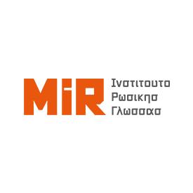 Logo de MIR, centre culturel de la Russie à Athènes
