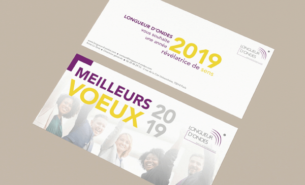 Création d'une carte de voeux pour l'année 2019